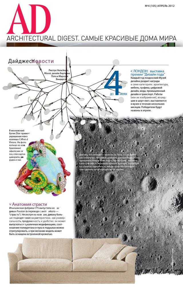 Architectural Digest RU-04-2012